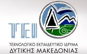 Προκηρύξεις δυο Μεταπτυχιακών Προγραμμάτων του Τμήματος Μηχανολόγων Μηχανικών και Βιομηχανικού Σχεδιασμού του ΤΕΙ Δυτικής Μακεδονίας