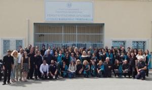 Πραγματοποιήθηκε η συναυλία της ΕΠΜ Κατερίνης στις Φυλακές Γρεβενών