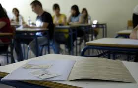 5+1 συμβουλές για τους μαθητές ενόψει Πανελλαδικών -Αυτά πρέπει να κάνετε τις ημέρες που γράφετε