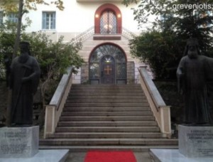 Προβολή ταινίας από την Ιερά Μητρόπολη Γρεβενών