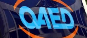 ΟΑΕΔ: Έρχονται δύο νέα προγράμματα για 13.000 ανέργους μέσα στον Μάιο