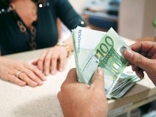 Δείτε πότε πληρώνονται οι συντάξεις ΙΚΑ, ΟΓΑ, Δημόσιο και ΟΑΕΕ