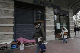 Κοινωνικό Εισόδημα Αλληλεγγύης: Πότε ξεκινά, ποιοι το δικαιούνται, τι περιλαμβάνει