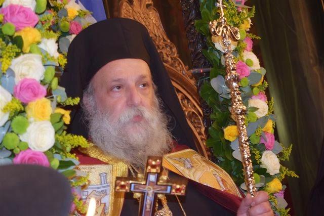 Ιερά Μητρόπολη Γρεβενών : Συνεχίζεται το έθιμο με τα κόκκινα αυγά