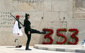 Υπό την αιγίδα της Περιφέρειας Γρεβενών θα εορταστεί η μνήμη της Γενοκτονίας των Ποντίων στην πόλη των Γρεβενών