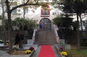 Ανακοινώσεις της Ιεράς Μητρόπολης Γρεβενών