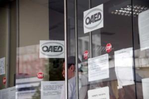 Δύο νέα προγράμματα για ανέργους από τον ΟΑΕΔ