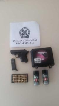 Σύλληψη 52χρονου στην Πτολεμαΐδα για παράβαση του νόμου περί όπλων