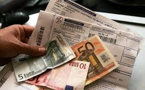 Ξεκινά η έκπτωση 15% στους λογαριασμούς της ΔΕΗ – Ποιοι δικαιούνται