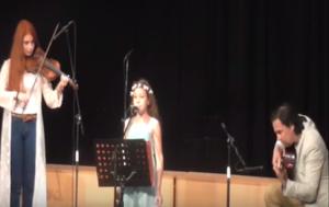 Ετήσια εκδήλωση του ωδείου ΄΄ ΤΟ ΛΙΚΝΟ΄΄ στα Γρεβενά (βίντεο)