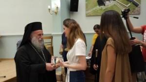 Ιερά Μητρόπολη Γρεβενών: Συνεργασία με το Κέντρο Πρόληψης κατά των εξαρτήσεων «ΟΡΙΖΟΝΤΕΣ»