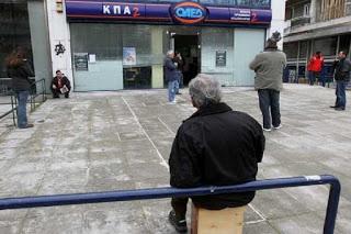 Υπενθύμιση του ΟΑΕΔ για το επίδομα ανεργίας και την παρουσία των ανέργων