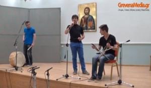 Συνάντηση του Μητροπολίτη Γρεβενών με τους υποψήφιους φοιτητές του Ν.Γρεβενών (video)