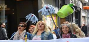 ΣΥΛΛΟΓΟΣ ΔΑΣΚΑΛΩΝ & ΝΗΠΙΑΓΩΓΩΝ ΝΟΜΟΥ ΓΡΕΒΕΝΩΝ: Αλληλεγγύη στις σχολικές καθαρίστριες  και τον αγώνα τους