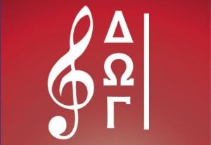 Διήμερο μουσικών συναυλιών διοργανώνει το Ωδείο Γρεβενών και ο Σύλλογος Γρεβενιωτών Μουσικών σε συνεργασία με το Δήμο Γρεβενών