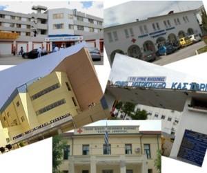 Covid-19: Η κατάσταση στα Νοσοκομεία της Δυτικής Μακεδονίας- Επέστρεψε η καθημερινή ενημέρωση για την Περιφέρεια Δ.Μακεδονίας