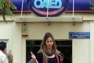 ΟΑΕΔ: Τι σημαίνει η κατάσταση καταγραφής για το επίδομα ανεργίας