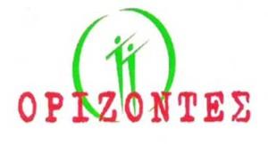 To Κέντρο Πρόληψης Π.Ε. Γρεβενών «ΟΡΙΖΟΝΤΕΣ» διοργανώνει Παιδική θεατρική παράσταση