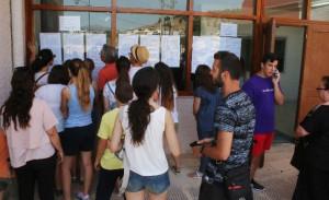 Πανελλήνιες 2016: Αποτελέσματα και Μηχανογραφικό – Δείτε όλες τις πληροφορίες