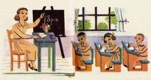 Συγχαρητήρια Επιστολή του  Συλλόγου  Δασκάλων και Νηπιαγωγών Ν. Γρεβενών
