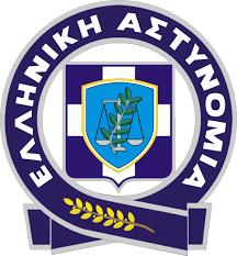 Καστοριά: Συνελήφθησαν τρία άτομα για απόπειρα κλοπής σε μονοκατοικία