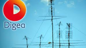 Κλείνει η Digea; Αρνείται να πληρώσει την κατανάλωση ρεύματος είκοσι μηνών στον Δήμο Γρεβενών !!!