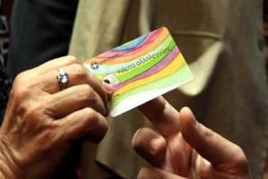 Και τον Ιούλιο πίστωση στην Κάρτα Σίτισης για όλους τους δικαιούχους