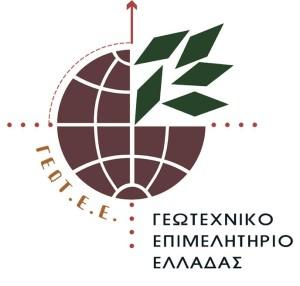 Γεωτεχνικό Επιμελητήριο Δυτικής Μακεδονίας: Ημερίδα με θέμα «Startup γεωργικών εκμεταλλεύσεων και επιχειρήσεων στην Προγραμματική Περίοδο 2014-2020»