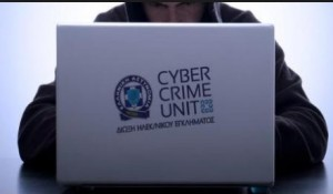 Απάτες μέσω διαδικτύου εξιχνιάστηκαν από την Υποδιεύθυνση Δίωξης Ηλεκτρονικού Εγκλήματος Βορείου Ελλάδας