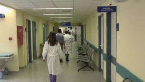 Προκήρυξη 7 θέσεων μονίμων ιατρών του Ε.Σ.Υ. σε νοσοκομεία της Δυτικής Μακεδονίας