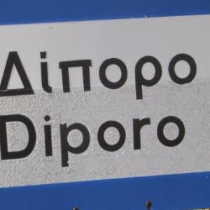 diporo2