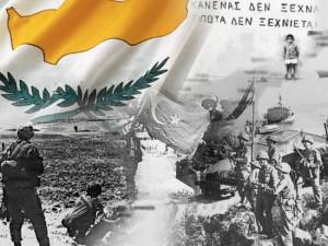 Εκδήλωση τιμής και μνήμης στα θύματα της μάχης της ΕΛΔΥΚ 1974