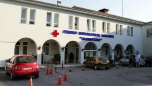 Δηκτικό σχόλιο της Ένωσης Νοσοκομειακών Γιατρών: ΕΣΥ Δυτ. Μακεδονίας: «SOS από τα ερείπια»!