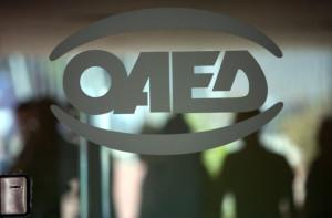 ΟΑΕΔ: 3.737 θέσεις εργασίας σε 17 δήμους! Ξεκίνησαν οι αιτήσεις – Όλα όσα χρειάζονται