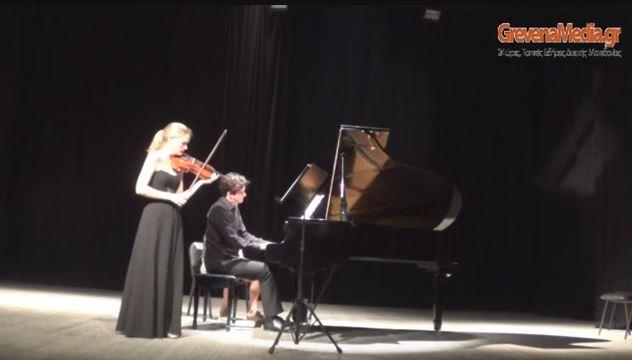 Ρεσιτάλ Πιάνου στα Γρεβενά