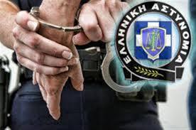 Συλλήψεις σε Καστοριά και Φλώρινα για πέντε διαφορετικές περιπτώσεις