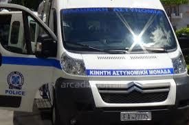 Αναλυτικά τα δρομολόγια των Κινητών Αστυνομικών Μονάδων της Δυτικής Μακεδονίας για την επόμενη εβδομάδα (από 08-08-2016 έως 14-08-2016)