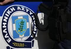 Γενική Περιφερειακή Αστυνομική Διεύθυνση Δυτικής Μακεδονίας : Τι παραβάσεις κατέγραψε το μήνα Ιούλιο