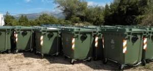 Δήμος Γρεβενών: Ανακοίνωση για την πλύση και απολύμανση των κάδων απορριμάτων