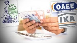 Εκτός ελέγχου οι οφειλές στα ασφαλιστικά ταμεία – Νέα ρύθμιση 100 δόσεων ετοιμάζει η Κυβέρνηση