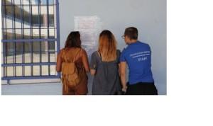 Πώς θα γίνουν οι εγγραφές και μετεγγραφές των νέων φοιτητών