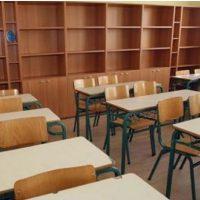 Κλειστά θα παραμείνουν αύριο Τετάρτη 11 Ιανουαρίου τα σχολεία του Νομού Γρεβενών, οι παιδικοί σταθμοί θα λειτουργήσουν κανονικά