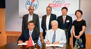 Συμφωνία Κινέζων – ΔΕΗ για λιγνιτική μονάδα στη Φλώρινα