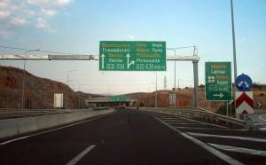 Αποκαταστάθηκε η κυκλοφορία στην Εγνατία Οδό με την ολοκλήρωση της άντλησης υδάτων