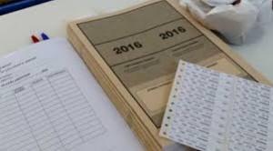 Άνοιξε το σύστημα για την ηλεκτρονική εγγραφή των επιτυχόντων στα ΑΕΙ –ΤΕΙ
