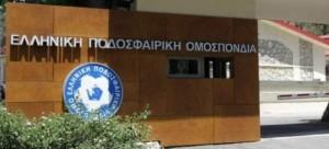 Αναβλήθηκαν οι εκλογές της ΕΠΟ – Προσφυγές και από τις ΕΠΣ Γρεβενών και Καστοριάς