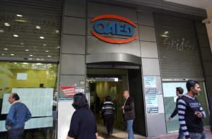 ΟΑΕΔ: Επανασχεδιάζει προγράμματα για 80.000 ανέργους