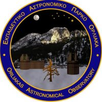 Εγκρίθηκε από το ΥΠΕΚΑ η (ΣΜΠΕ) που καθορίζει τον χώρο για την ανέγερση του «Εκπαιδευτικού Αστρονομικού Πάρκου Όρλιακα»