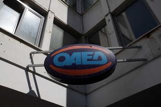 ΟΑΕΔ: Πώς επιλέγονται οι άνεργοι στα νέα προγράμματα εργασιακής εμπειρίας