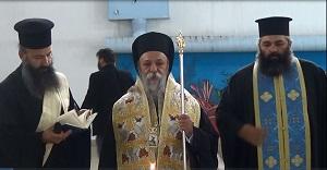 """Αγιασμός των Σχολών της Ιεράς Μητροπόλεως Γρεβενών και του """"Α.Σ. ΜΕΓΑΛΕΞΑΝΔΡΟΣ ΓΡΕΒΕΝΩΝ""""(βίντεο)"""